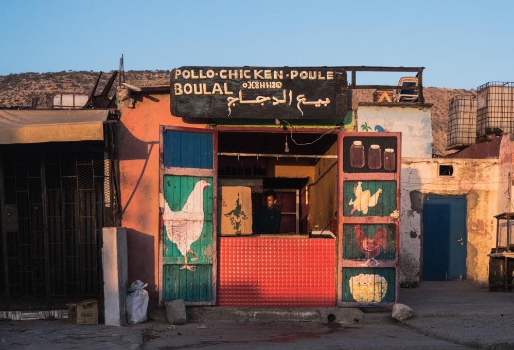 chicken store morocco